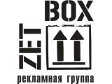 Логотип Zetbox, РПК
