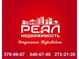 Логотип Реал, ООО