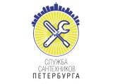 Логотип Служба Сантехников Петербурга