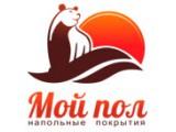 Логотип Магазин напольных покрытий Мой-Пол