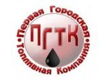 Логотип Первая Городская Топливная Компания