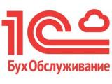 Логотип 1С:Бухобслуживание. Региональный центр