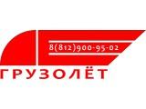 Логотип Грузолёт