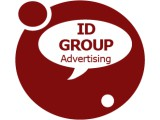 Логотип ID Group Advertising