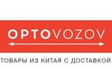 Логотип Оптовозофф Лимитед