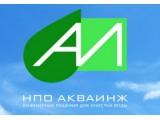Логотип НПО Акваинж