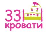 Логотип 33krovati.com