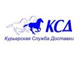 Логотип Курьерская Служба Доставки