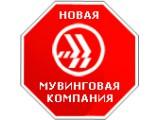 Логотип Переезд в СПб