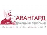"Логотип Агентство домашнего персонала ""Авангард-Домашний Персонал"""