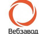 """Логотип АО """"ВЕБЗАВОД"""""""