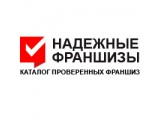 Логотип Надежные франшизы