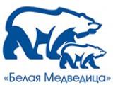 Логотип Белая Медведица - Управление Персоналом