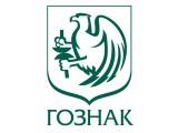 Логотип Гознак, АО