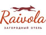 Логотип Raivola - Загородный отдых в Ленинградской области