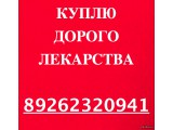 Логотип Романов Роман