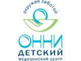 Логотип Детский медицинский центр  «ОННИ»