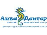 Логотип Детский медицинский центр «АКВА-ДОКТОР»