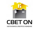 Логотип ООО «Светон», РФ