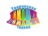 """Логотип ТГ """"ТИМОШКА"""""""