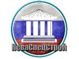 Логотип Русская Строительная Компания НеваСпецСтрой