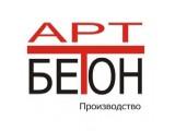 Логотип Арт-Бетон78, ООО