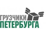 Логотип Грузчики СПб