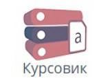 Логотип Курсовик
