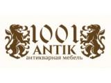 Логотип 1001 Ночь с антиквариатом