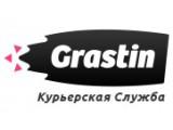 Логотип Грастин, ООО