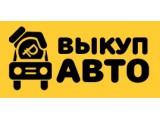 Логотип Выкуп авто
