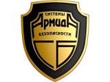 Логотип Армида СБ, ООО