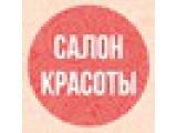 Логотип #HIPBLOCK
