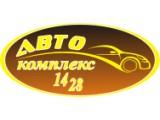 Логотип 14 28