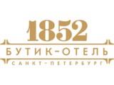 Логотип 1852