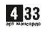 Логотип 4 33