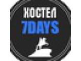 Логотип 7 days