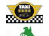 Логотип 9898