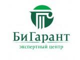 """Логотип Экспертный центр """"БиГарант"""""""