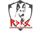 """Логотип ООО """"Охранная организация """"РЭКС"""""""