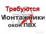 """Логотип Строительная компания """"Козерог"""", ООО"""