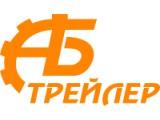 Логотип АБ Трейлер