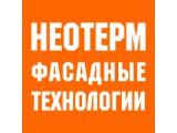 Логотип Неотерм Cеверо-Запад, ООО