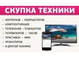 """Логотип Скупка техники """"Международная"""""""