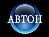 Логотип АВТОН, ООО