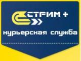 Логотип СТРИМ ПЛЮС