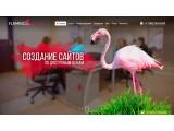 Логотип Фламинго Дизай