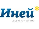 Логотип Сервисная компания - Иней