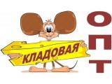 Логотип Кладовая игрушек