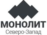 Логотип Монолит Северо-Запад